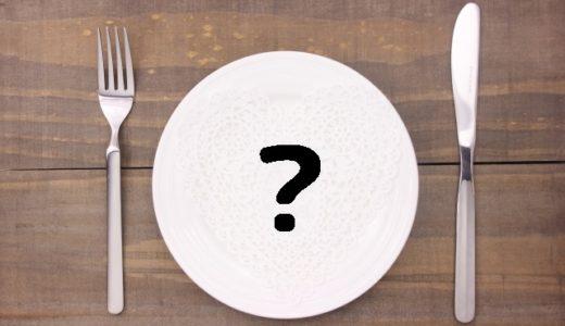親知らずの抜歯―どんな食事ができますか?
