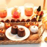 お菓子とハロウィン