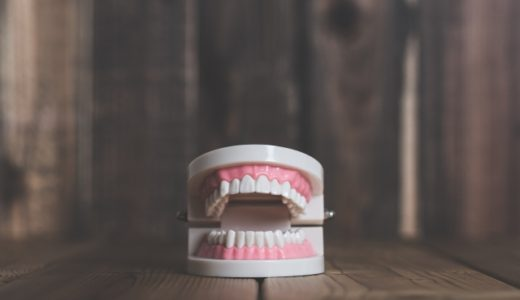 歯周病の進行と症状