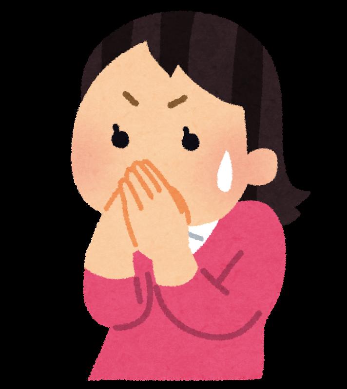 口臭について   プラザ若葉歯科ブログ
