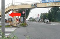 鶴ヶ島ICからの道のり2